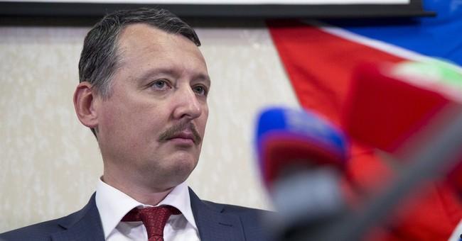 Central Europe, Britain oppose Ukraine rebel vote