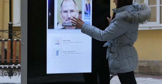 Russia statue dismantled after Apple CEO comes out