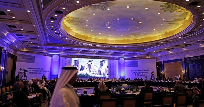 Bahrain meeting focuses on terrorist financing