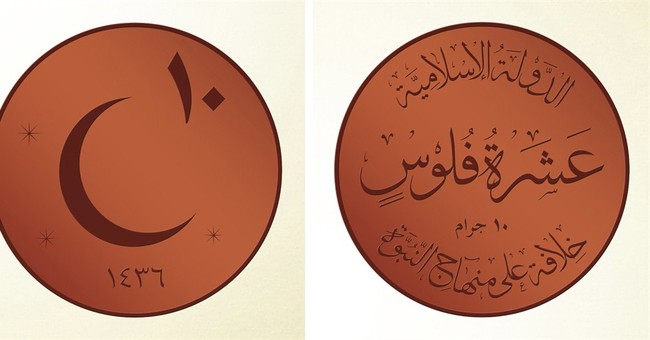 Islamic State group says it'll mint its own coins