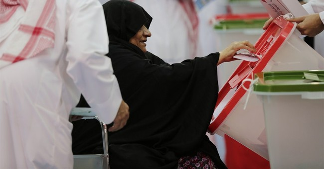 Bahrain opposition blasts electoral turnout figure