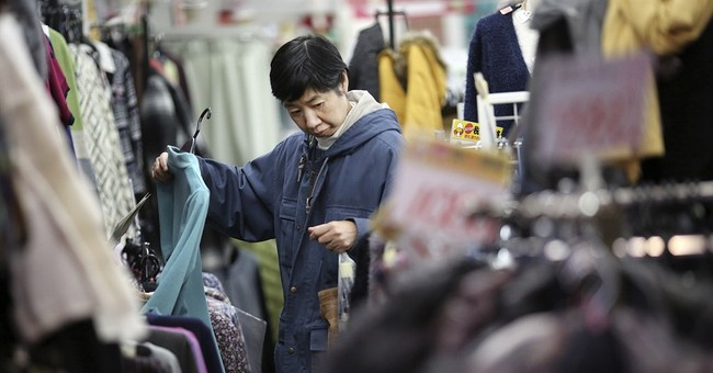 Japan inflation eases, other data mixed in October