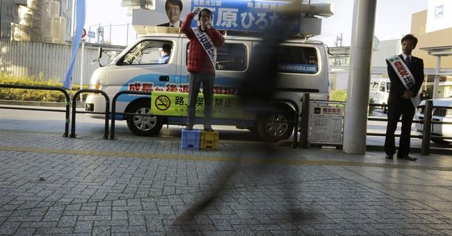 Polls: Japan ruling party landslide in coming vote