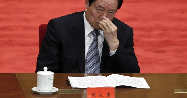 China arrests former security chief Zhou Yongkang