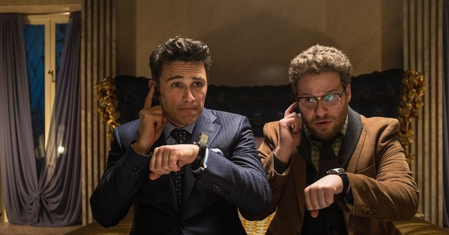No coverage at 'The Interview' premiere