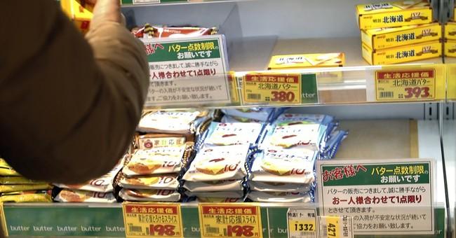 Japan runs short of butter as dairy farms dwindle