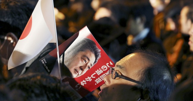 News Guide: Japan ruling party wins big