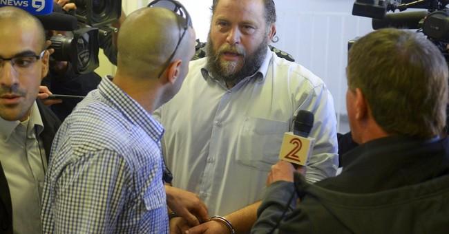 Israel arrests members of Jewish extremist group