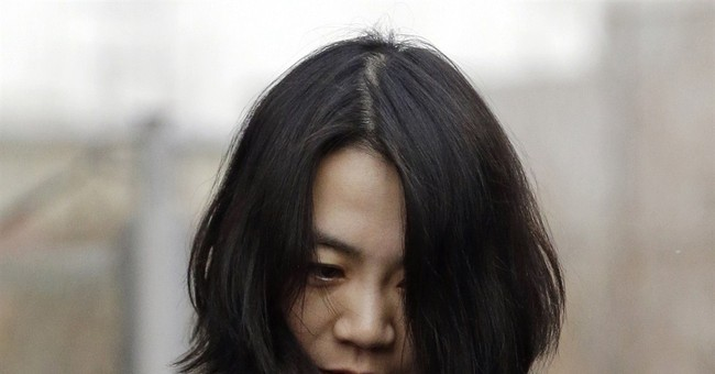 SKorean prosecutors to arrest 'nut rage' official