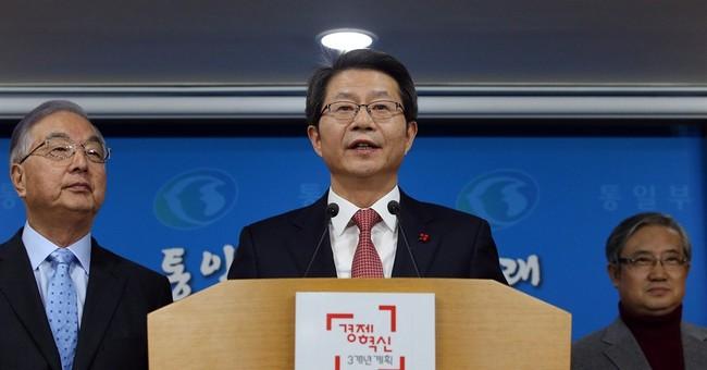 S. Korea offers talks with N. Korea over unification