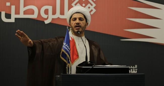 UN, EU concerned at arrest of top Bahrain Shiite leader