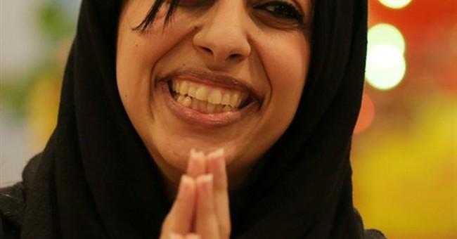Correction: Bahrain story