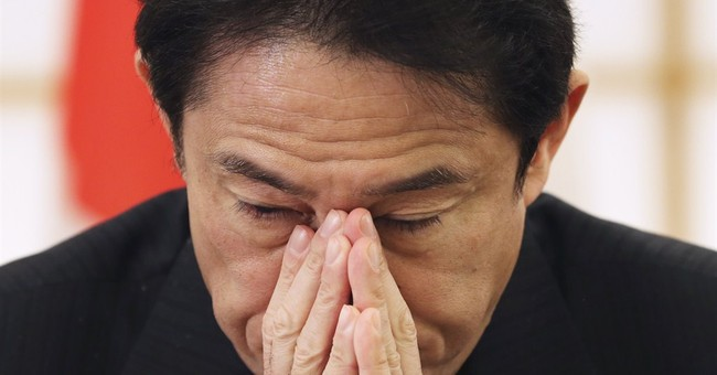 Japan distances itself from right-wing statements