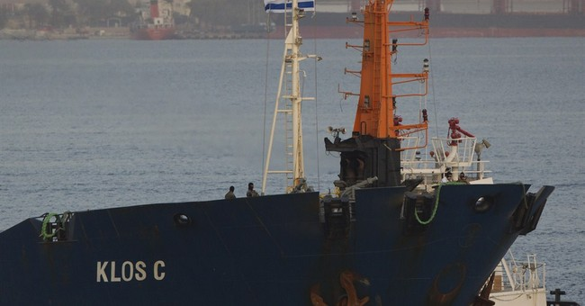 Arms ship captured by Israeli navy arrives at port