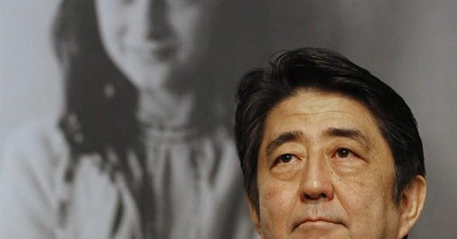Japan prime minister Abe visits Anne Frank House
