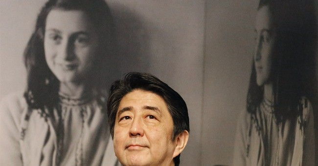 Japan prime minister Abe visits Anne Frank House
