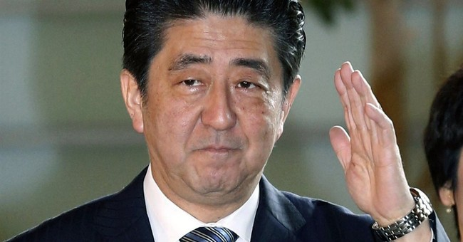 """Report: Japan to Issue (Another) Statement of """"Remorse"""" 70 Years After WWII"""