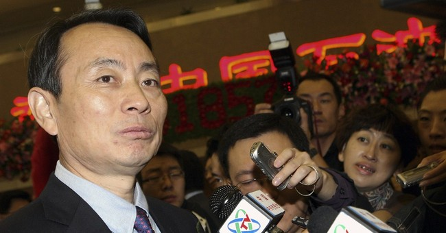 Chinese court: Ex-state oil boss admits graft, power abuse