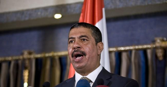 Embattled Yemen leader names new vice president
