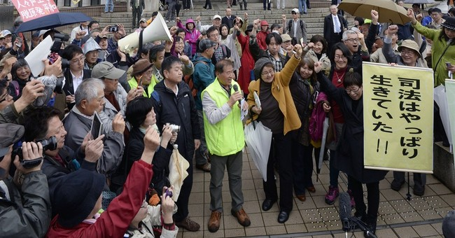 Japanese court rejects bid to restart of 2 nuclear reactors