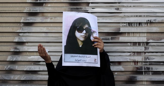 Amnesty says Bahrain reforms don't end rights violations