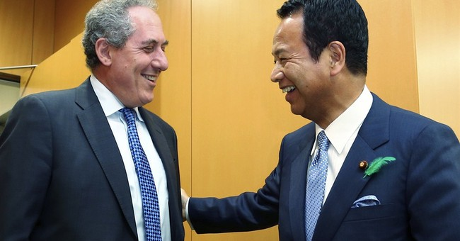 US, Japan say no deal on farm, auto trade but end in sight
