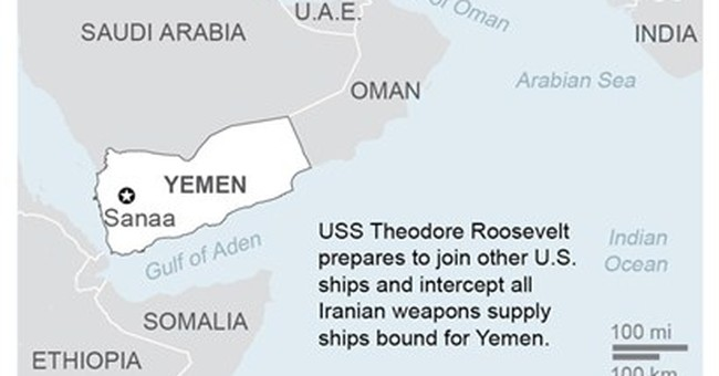 US says ship's mission off Yemen is to protect navigation