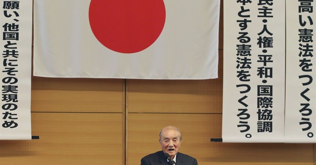 Japan ruling party gears up to revise pacifist constitution