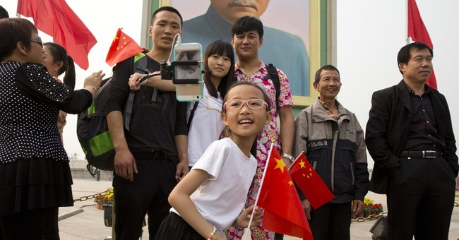 Image of Asia: Visiting Tiananmen Square on May Day