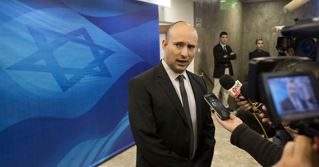 A look at key figures in Israel's new government
