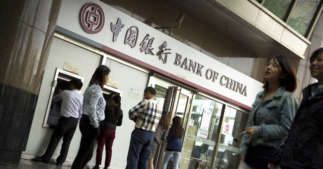 US inconsistent in pressing China's banks on secrecy