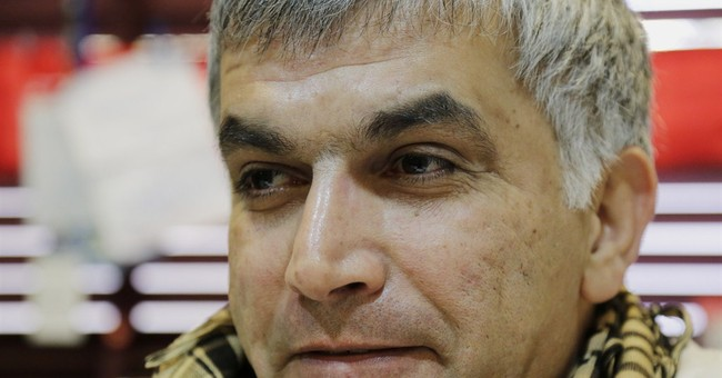 Appeals court upholds verdict against Bahrain activist