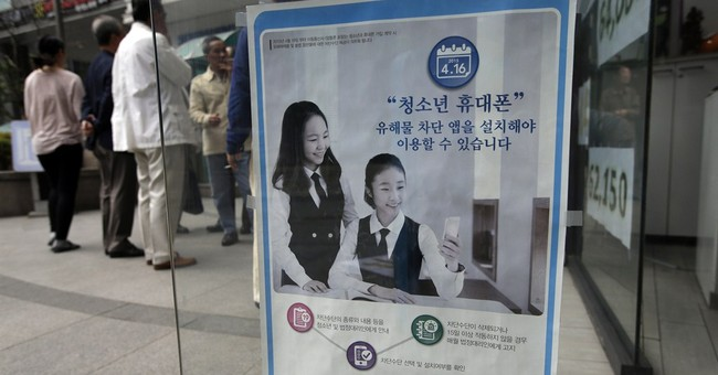 Don't text 'beer' in Korea: Words that trigger teen alerts