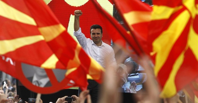 Protesting Macedonians demand government's resignation