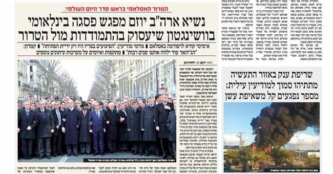 Israel paper cuts Merkel from Paris march photo for modesty