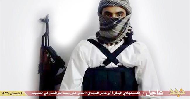 Saudi Arabia says suicide bomber was Islamic State operative