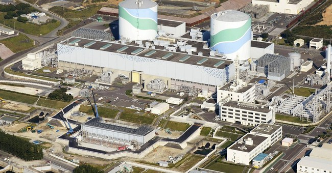 Japan nuclear plant obtains final permit needed to restart