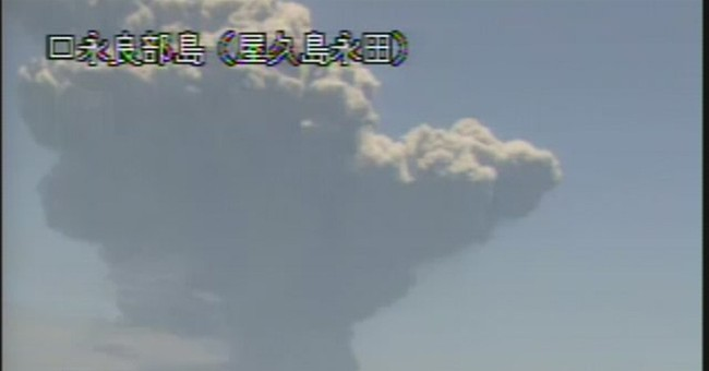 Volcano erupts in southern Japan, spewing ash high into sky