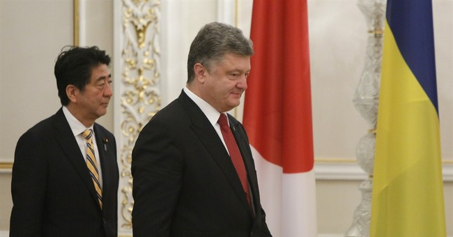 Japan offers Ukraine aid of $1.5 billion