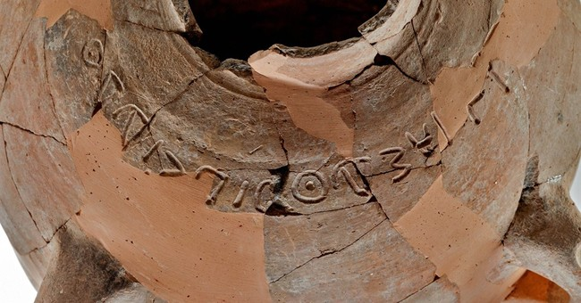 Israeli archaeologists find inscription of name from Bible