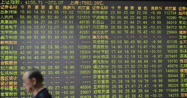 World stocks drift lower ahead of Greek vote; China plunges