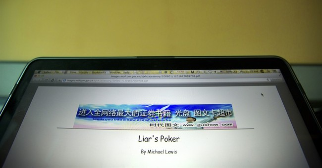 AP Exclusive: China Ministry posted bootleg 'Liar's Poker'