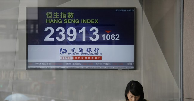US stocks open lower as China fails to halt market slide