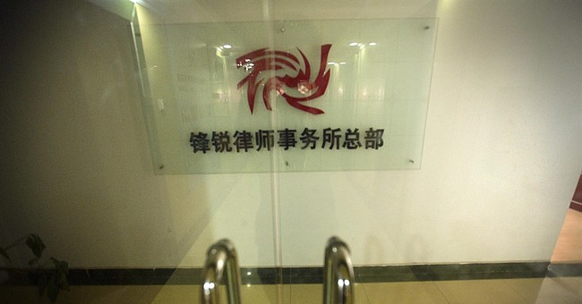 China rounds up rights lawyers in latest crackdown