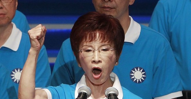 2 women to vie in Taiwan presidential election for 1st time