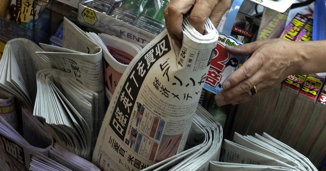 Japan's Nikkei pledges to respect Financial Times culture