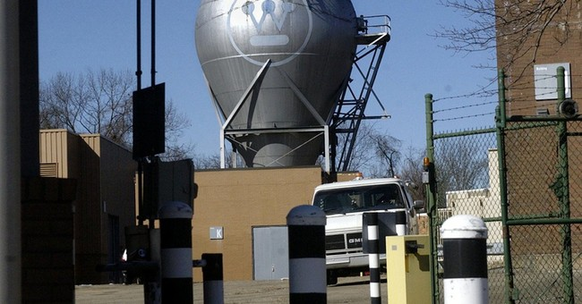 Developer has plans to preserve Westinghouse atom smasher
