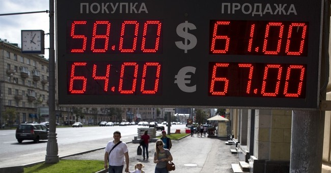 Russia's central bank cuts key interest rate