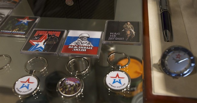 AP PHOTOS: New Russian Army store opens in Moscow