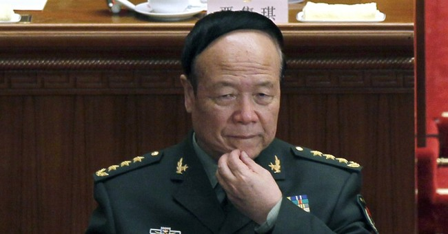 Former top Chinese general suspected of corruption